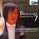 ブルックナー:交響曲第 7番/小林研一郎/チェコ・フィルハーモニー管弦楽団