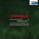 ドヴォルザーク:交響曲第 5番&第 9番「新世界より」/ズデニェク・マーツァル/チェコ・フィルハーモニー管弦楽団