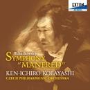 チャイコフスキー:マンフレッド交響曲/小林研一郎/チェコ・フィルハーモニー管弦楽団