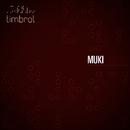 Womb/Muki