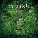 chronicle/大柴 広己