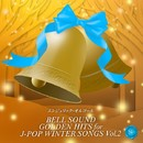 BELL SOUND GOLDEN HITS for J-POP WINTER SONGS Vol.2(ベルサウンド)/ベルサウンド 西脇睦宏