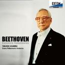 ベートーヴェン:交響曲全集/ヴァリアス・アーティスツ