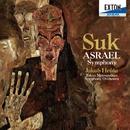 スーク:交響曲 第 2番 「アスラエル」/ヤクブ・フルシャ/東京都交響楽団