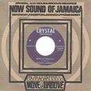 Keep On Dancing / Now We Know (Instrumental)/Derrick Harriott / Bobby Ellis, Desmond Miles Seven