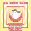 Silhouettes / Bass & Drum Version/Dennis Brown / Augustus Pablo, The Crystalites