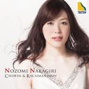 ショパン:24の前奏曲、ラフマニノフ:ショパンの主題による変奏曲、リラの花/中桐望