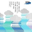 三善 晃:「唱歌の四季」、高田 三郎:「水のいのち」、上田 真樹:「夢の意味」、石井 歓:「風紋」/飯森範親/東京混声合唱団/東京交響楽団