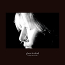 ghost is dead/Spangle call Lilli line