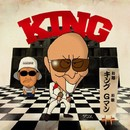 KING -Single/G-MAN