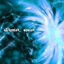 altruist; egoist feat.Lily/cross