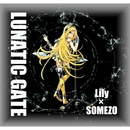 LUNATIC GATE feat.Lily/some蔵
