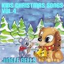 キッズ・クリスマス・ソング Vol. 4 /ジングルベル/The Countdown Kids