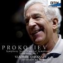 プロコフィエフ: 交響曲 第 1番「古典交響曲」 &  交響曲 第 5番/ウラディーミル・アシュケナージ/シドニー交響楽団