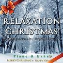 Relaxation Christmas 冬に聴きたいベストヒーリングセレクション/花鳥風月Project / Environmental Cinema / 青木晋太郎