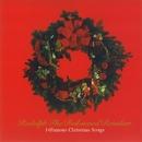 赤鼻のトナカイ 楽しいクリスマス・ソング/レックス・オーケストラ、小島策朗(オルガン)