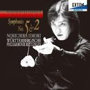 ベートーヴェン: 交響曲第 5番「運命」&第 2番/飯森範親/ヴュルテンベルク・フィルハーモニー管弦楽団