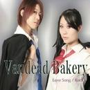 Love Song/Vandead bakery