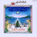 ロッヂで待つクリスマス/タチアナ