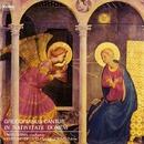 グレゴリオ聖歌 クリスマスのミサ曲/水嶋良雄 & 聖グレゴリオの家聖歌隊