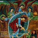 グレゴリオ聖歌 レクイエム / 死者のための典礼/ゴデハルト・ヨッピヒ & 聖グレゴリオの家聖歌隊