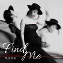Find me/柴田知美