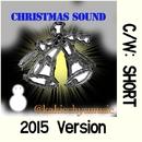 クリスマス・サウンド(2015)/@kakicchysmusic