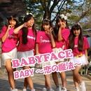 BABY~恋の魔法~/BABYFACE