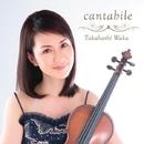 cantabile/高橋和歌 寺本沙綾香