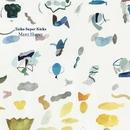 Many Shapes/Taiko Super Kicks