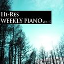 ハイレゾ・ウィークリー・ピアノ Vol.10/Weekly Piano