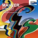 マーラー: 交響曲 第 4番/マンフレッド・ホーネック/ピッツバーグ交響楽団