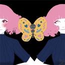 愛 feat.Chika/CreepP