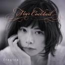 Star Cocktail/fraqsea