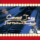 Covers Jazz ~J-POP Platinum Standards~/covers jazz project