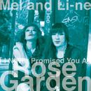 Rose Garden/メル&リーヌ