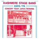 Expo '75 Concert Tour Japan/Okinawa/KASHMERE STAGE BAND