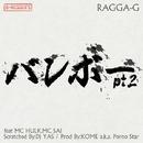バンボー pt.2 (feat. MC HULK & MC SAI) -Single/RAGGA-G