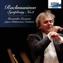 ラフマニノフ:交響曲 第 3番/アレクサンドル・ラザレフ/日本フィルハーモニー交響楽団