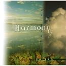 ハーモニー/宗次郎