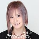 PreciousDay/神威 裕