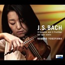 J.S.バッハ:無伴奏ヴァイオリン・ソナタ、パルティータ (2枚組)/横山奈加子