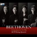 ベートーヴェン:弦楽四重奏曲 第 15番/アルティ弦楽四重奏団
