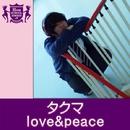 love&peace(HIGHSCHOOLSINGER.JP)/タクマ(HIGHSCHOOLSINGER.JP)