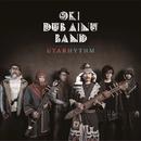 UTARHYTHM/OKI DUB AINU BAND
