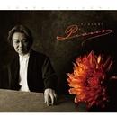 Sensual Piano/重実 徹