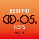 ポップスベストヒット00~05's VOL8/スターライト オーケストラ&シンガーズ