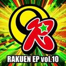 RAKUEN EP vol.10/ORIONBEATS