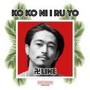 ココニイルヨ -Single/卍LINE
