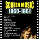 映画音楽大全集 1960-1961 ウエスト・サイド物語/ティファニーで朝食を/ブラノン・ストリングス・オーケストラ、101ストリングス・オーケストラ、ブラノン・ウインド・アンサンブル